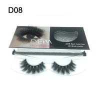 Hotsale siberian mink lashes Private label JH104