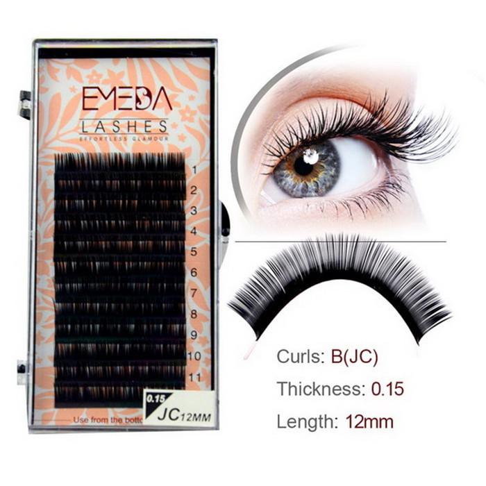 9bad59ee494 Korean single eyelash extensions private label -ss2 - Emeda eyelash