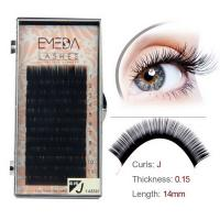 Wholesale Synthetic silk eyelash extensions near me SN147