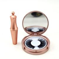 Wholesale Price 3D Silk Magnetic Eyelashes with Magnetic Eyeliner Vendors ZX11