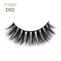 Most Authentic Natural 3d Mink Eyelashes Y-PY1