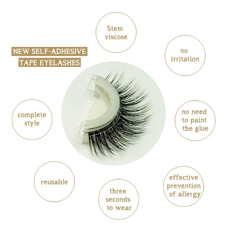 dd9abbf4af3 Factory Supply Best Self Adhesive Tape Eyelashes PY1 - Emeda eyelash