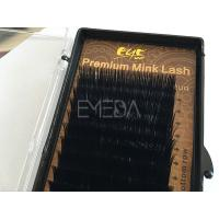Super private label eyelash extensions PY1