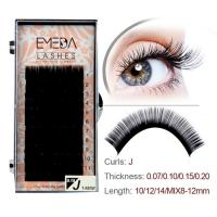 Faux mink single lash extension eyelashes JH75