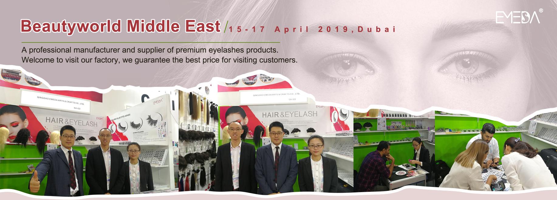 Eyelash Extension supplies,wholesale mink eyelashes, China